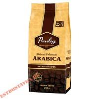 "Кофе ""Paulig"" Arabica молотый 250г"