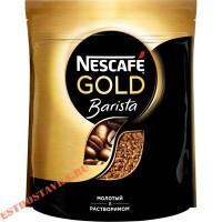 """Кофе """"Nescafe"""" Gold Barista Style растворимый 75г"""