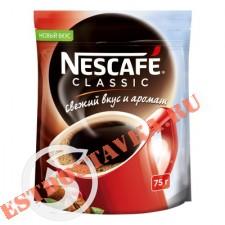 """Кофе Nestle """"Nescafe"""" Classic растворимый 75г"""