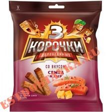 """Сухарики """"Три Корочки"""" Ржаные со вкусом сыра и семги 40г"""