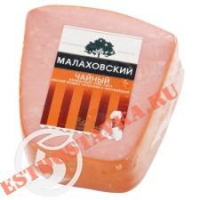 """Продукт мясной """"Малаховский Мк"""" Чайный вареный кат.Б 400г"""