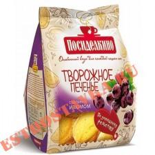 """Печенье """"Посиделкино"""" Творожное сдобное с изюмом 250г"""