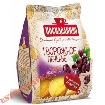 """Купить Печенье """"Посиделкино"""" Творожное сдобное с изюмом 250г"""