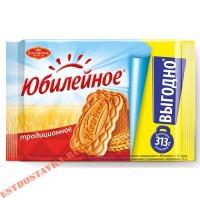 """Печенье """"Юбилейное"""" Традиционное витаминизированное 313г"""
