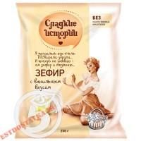 """Зефир """"Сладкие Истории"""" с ванильным вкусом неглазированный 250г"""