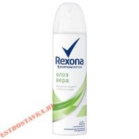 "Дезодорант ""Rexona"" Aloe Vera спрей 150мл"