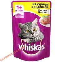 """Корм """"Whiskas"""" Вкусный Обед паштет курица и индейка для взрослых кошек 85г"""
