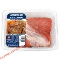 """Мясо """"Останкино"""" котлетное свиное 500г"""