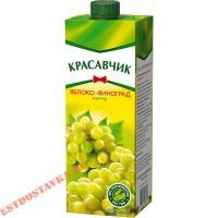 "Нектар ""Красавчик"" Яблоко-Белый Виноград 0,93л"