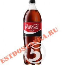 """Напиток """"Coca-Cola Zero"""" сильногазированный 1,5л"""