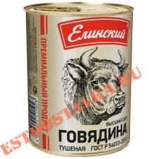 """Говядина """"Елинский"""" Премиум тушеная Гост в/с 338г"""