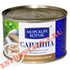 """Сардина """"Морской Котик"""" атлантическая натуральная с добавлением масла 250г"""