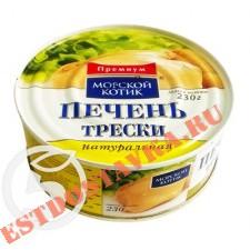 """Печень """"Морской Котик"""" трески премиум 230г"""