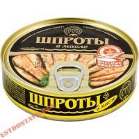 """Шпроты """"Вкусные Консервы"""" в масле 160г"""