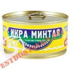 """Икра """"Вкусные Консервы"""" минтая 185г"""
