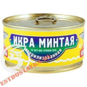 """Купить Икра """"Вкусные Консервы"""" минтая 185г"""
