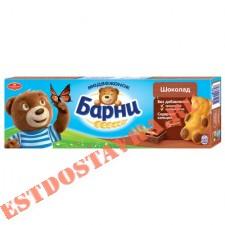 """Пирожное """"Медвежонок Барни"""" бисквитное с шоколадной начинкой 150г"""