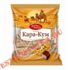 Конфеты Кара-Кум 250г