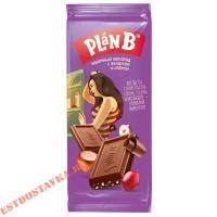 """Шоколад """"Plan B"""" молочный с цельным фундуком и изюмом 90г"""