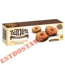"""Печенье """"Banini"""" чайное с какао наполнителем 125г"""