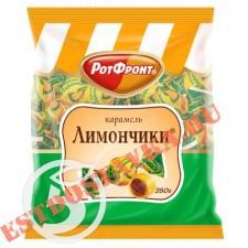 """Карамель """"Рот Фронт"""" Лимончики 250г"""