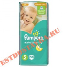 "Подгузники ""Pampers"" Active Baby Junior 58шт"