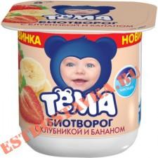 """Биотворог """"Тема"""" с клубникой и бананом 4,2% 100г"""