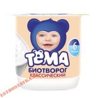 """Биотворог """"Тема"""" с Lgg 5% для детского питания 100г"""