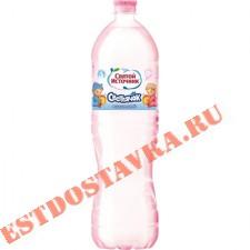 """Вода """"Святой Источник"""" Светлячок питьевая для детей 1,5л"""