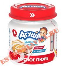 """Пюре """"Агуша"""" мясное Цыпленок и Говядина 7,7% 80г"""