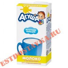 """Молоко """"Агуша"""" детское витаминизированное 3.2% 500г"""