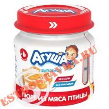 """Пюре """"Агуша"""" мясное Цыпленок 6% 80г"""