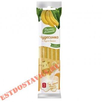 """Купить Гранулы """"Расти Большой"""" Чудесинка со вкусом банана 30г"""
