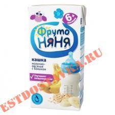 """Каша """"Фрутоняня"""" молочная овсяная с бананами 0,2л"""
