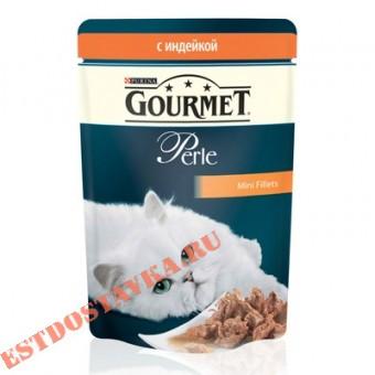 """Купить Корм """"Gourmet"""" Perle Индейка мини-филе для кошек 85г"""