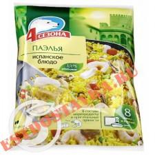 """Паэлья """"4 Сезона"""" 600г"""